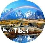 Ping's Tibet