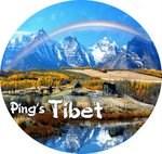 pings-tibet-logo