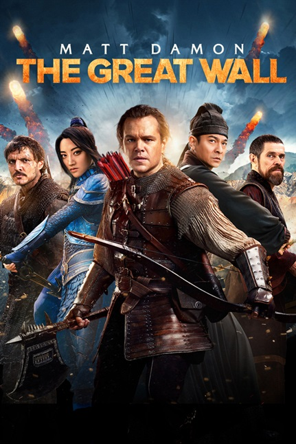 Watch the trailer for The Great Wall - Now Playing on Demand
